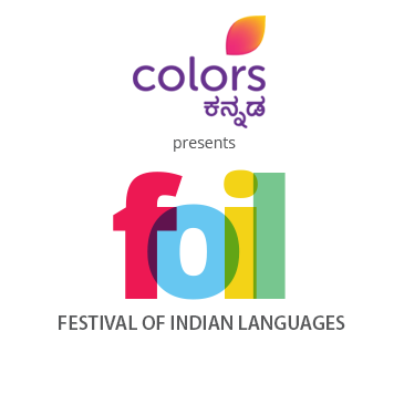 Festival Of Indian Languages